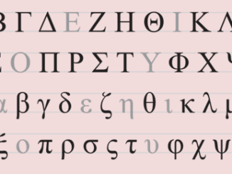 griegas, opciones financieras, sensibilidad