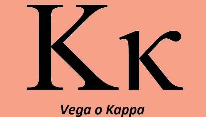La Vega o Kappa